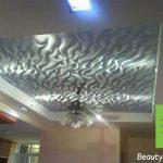 سقف کاذب پذیرایی کناف