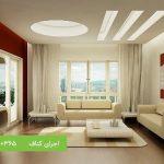 طرح سقف کاذب کناف برای پذیرایی