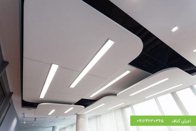 سقف کاذب کناف مدرن دفتر کار