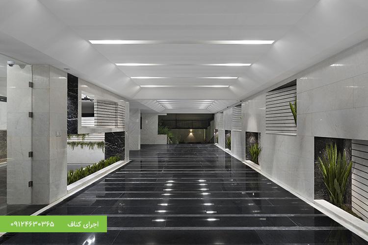 سقف کاذب مدرن کناف در طراحی داخلی ساختمان